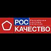 roskachestvo-logo.png