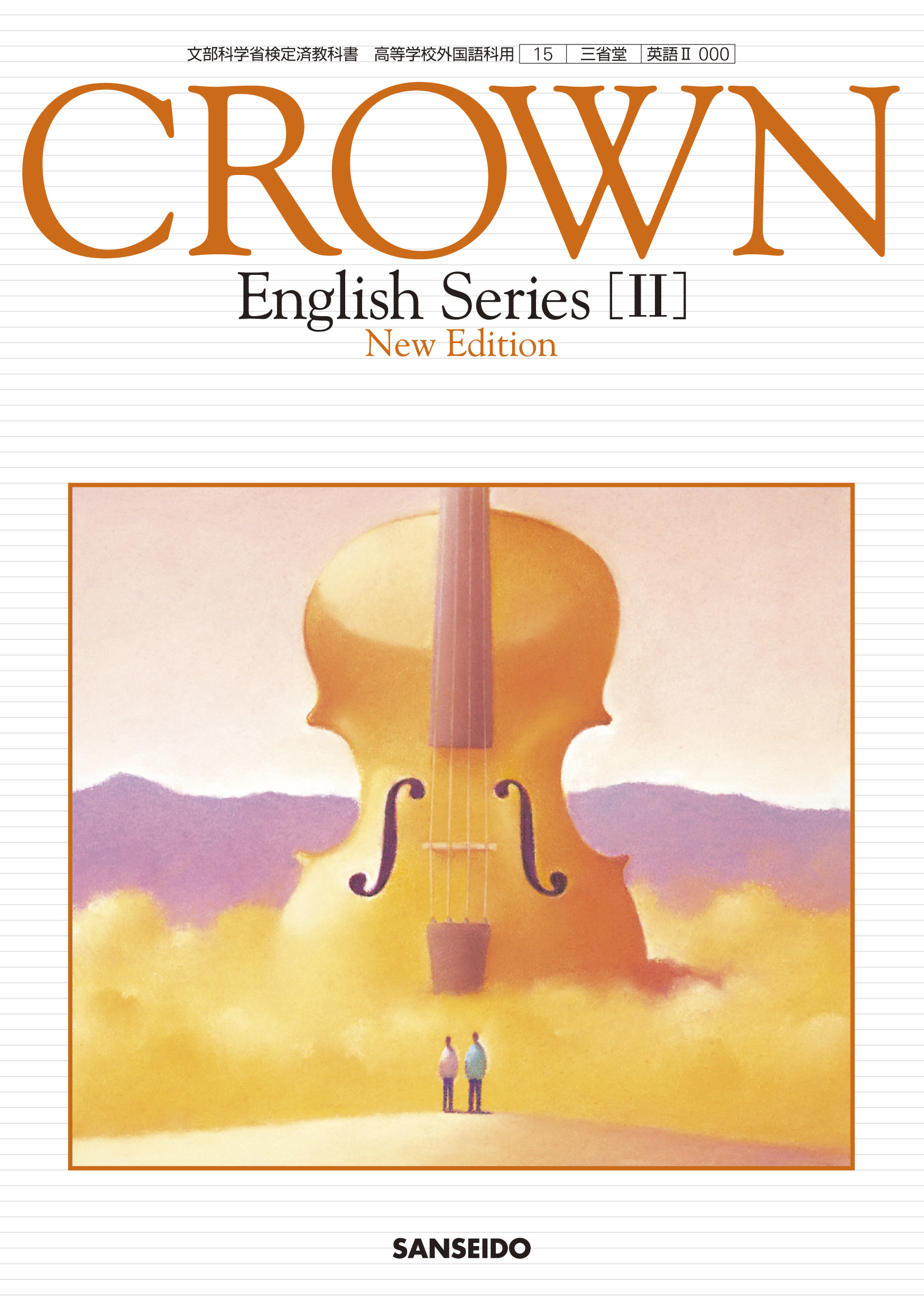 15_CROWN (II) New Edition
