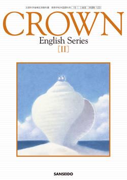 15_CROWN (II)