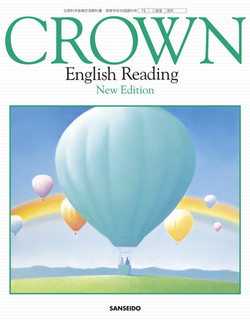 15_CROWN English Reading