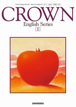 15_CROWN (I)