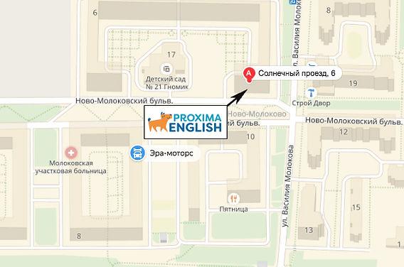 Proxima English Молоково карта.jpg
