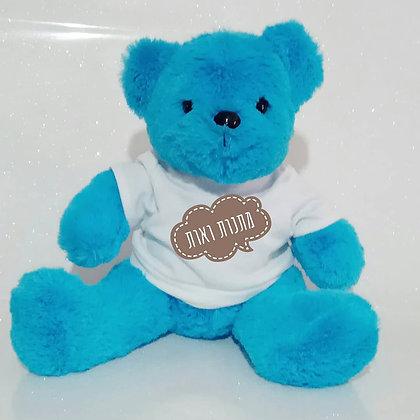 דובי בחולצה מודפסת עם תמונה
