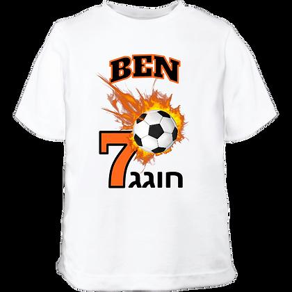 חולצת יום הולדת דגם כדורגל עם שם
