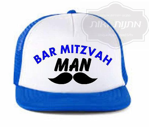 כובע מודפס מצחיק לבר מצווה