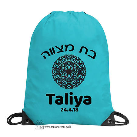 turquoise string bag batmi.jpg