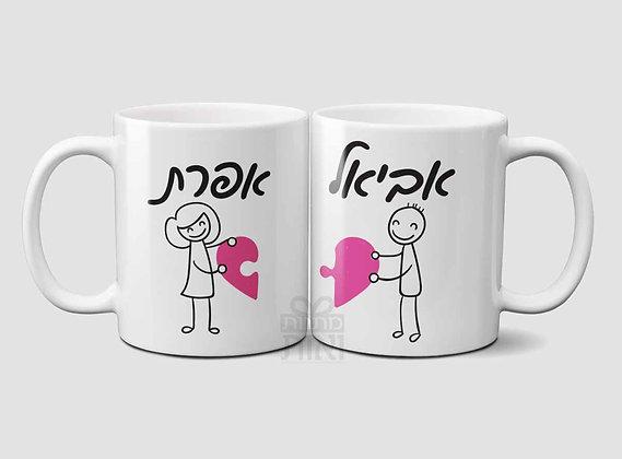זוג  כוסות ספל לחתן + כלה בהדפסה אישית