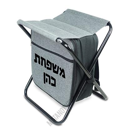 כיסא עם תיק גב + הדפסה אישית