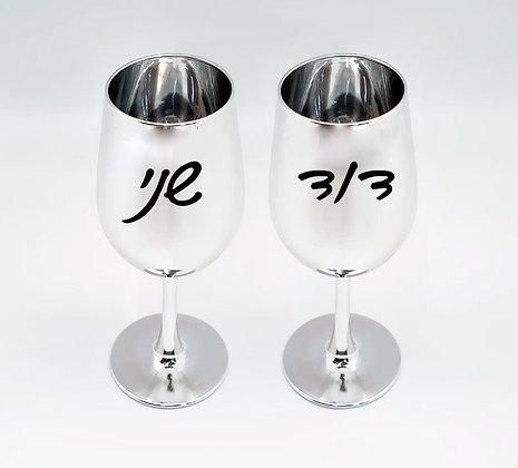 כוס יין זכוכית עם שם