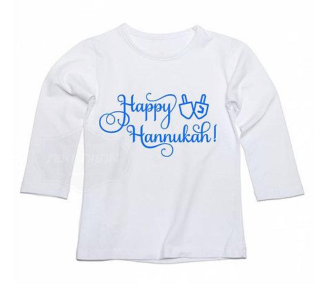 """חולצה מודפסת לחנוכה """"Happy Hannukah"""""""