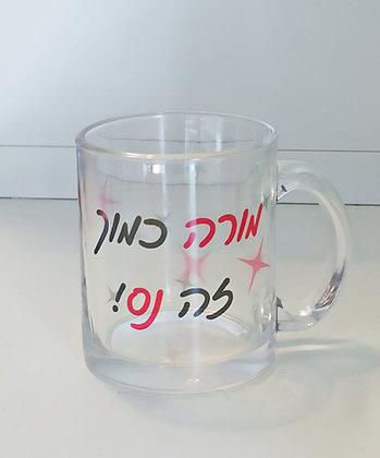 כוס ספל זכוכית בהדפסה אישית