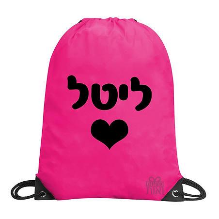 custom print string backpack hot pink