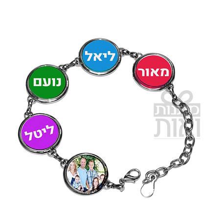 bracelet 5 kids names.jpg