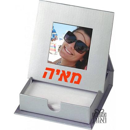 קופסת ממו עם שם ותמונה