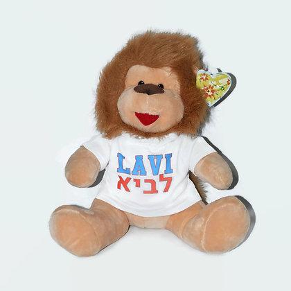 אריה עם חולצה מודפסת
