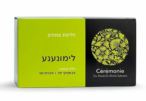 תה סרמוני לימונענע