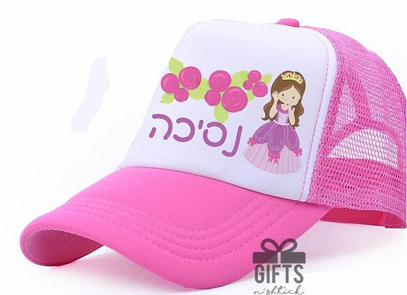 כובע מודפס עם שם או תמונה - דגם נסיכות