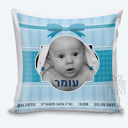 כרית קטיפה עם תמונת תינוק - תעודת לידה