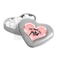 Bat Mitzvah Heart Candy Tin