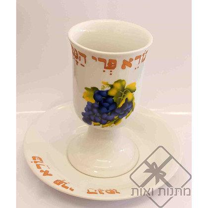 כוס  גביע יין מפורצלן