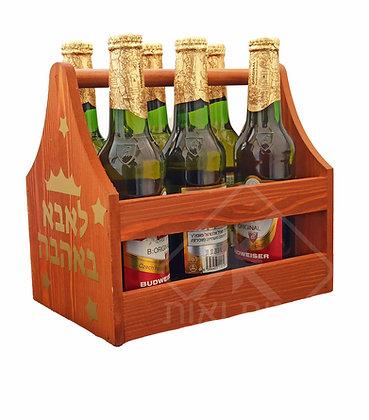 מנשא בירה מעץ עם פותחן והקדשה אישית