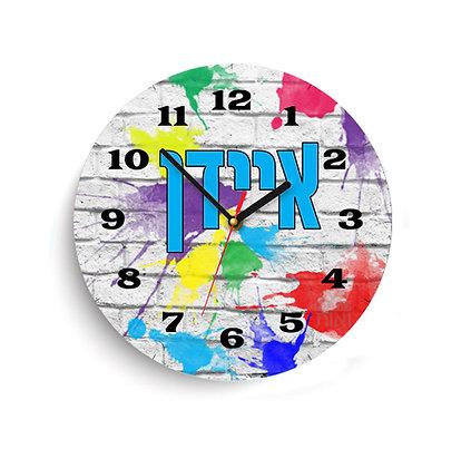 שעון עגול עם שם - דגם גרפיטי