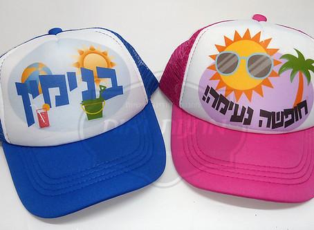 כובעים מודפסים לקטנטנים