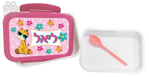 קופסת אוכל בעיצוב אישי - דגם ג'ונגל