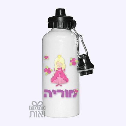 בקבוק שתייה אקולוגי עם שם - דגם נסיכה
