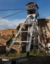 Castillete de San Aquilino