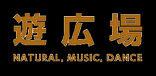 Uhiroba_logo.jpg