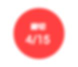 スクリーンショット 2019-02-22 23.15.52.png