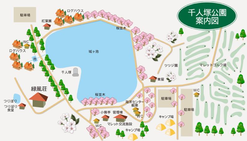 千人塚 周辺地図