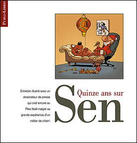 Quinze ans sur Sen   Sen, G. Montangero