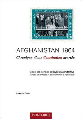 Afghanistan 1964 | Rishtya Sayed Qassem