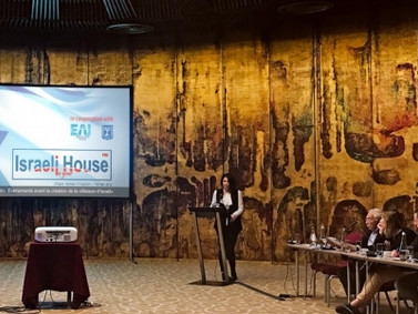 "The concept of ""Israeli House"" was presented on  European Assembly, in Bucharest"