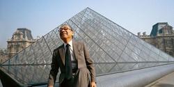 I.M. Pei's Best Buildings