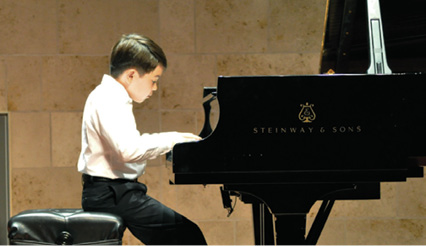 Piano competition