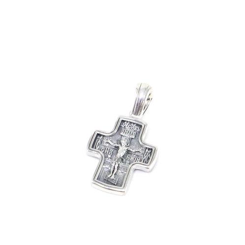 Sterling silver Greek-Russian orthodox cross