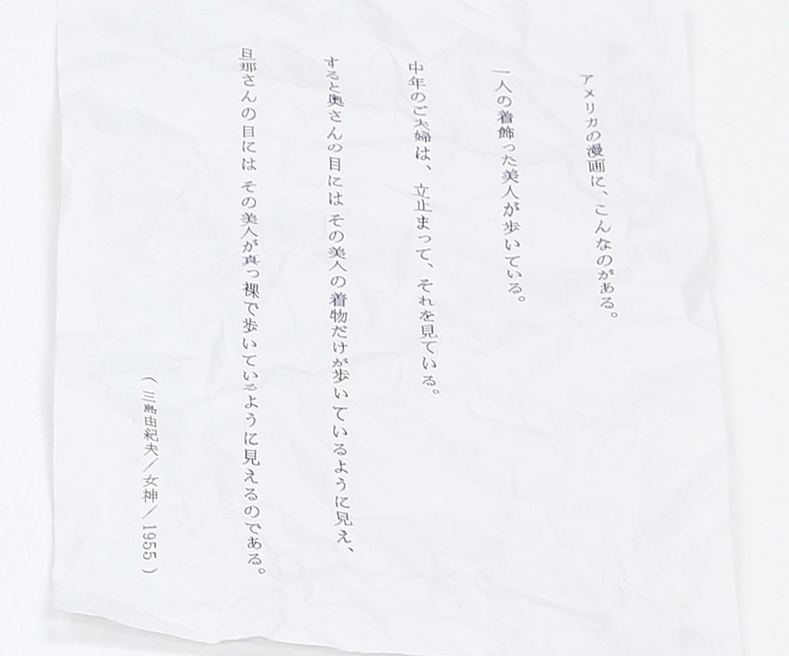 IMG_4373.3jpg.jpg