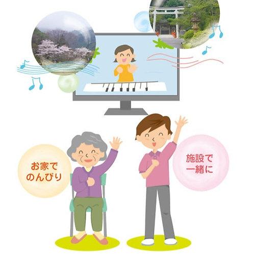 音楽アクティビティ動画(月額制)