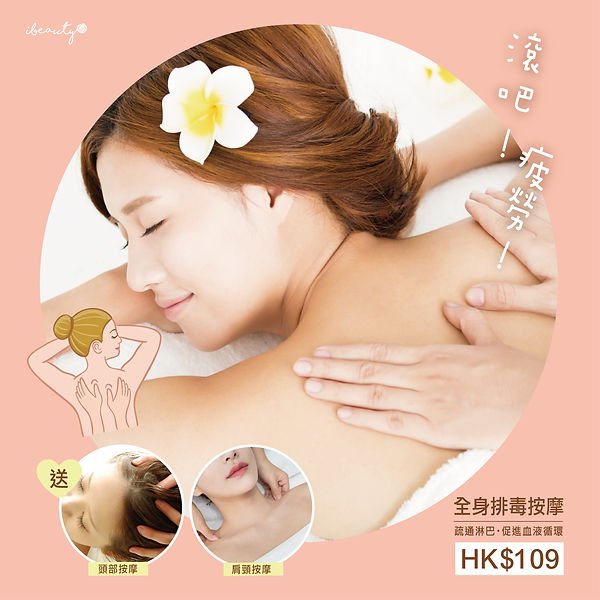 IB massage 2019-02.jpg