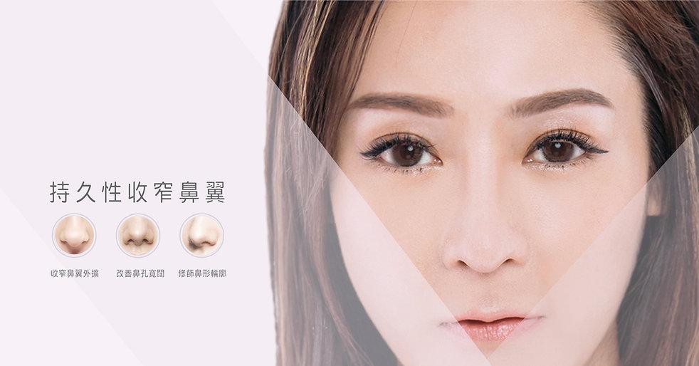 nose surgery-01.jpg