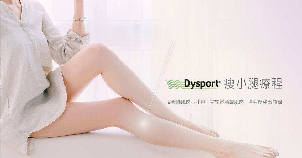 dysport-01.jpg