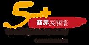 caring company logo 2020-01.png
