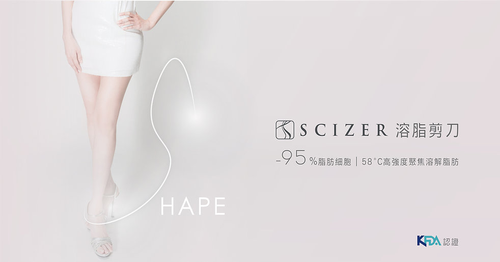 scizer-01.jpg