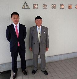 Famiglia Kono Takefu Steel
