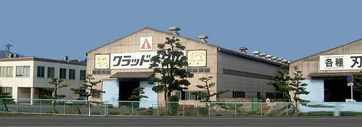 Sede Takefu Steel