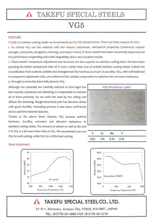 Scheda e trattamento termico acciaio VG5