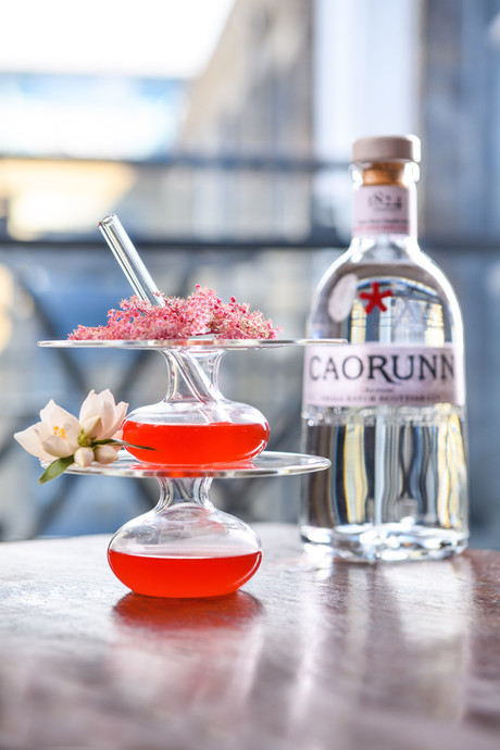 Summer is coming gin